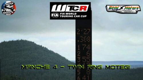 SRFR – FIA WTCR 2018 Manche 4 : Montegi – 18 Octobre 2018
