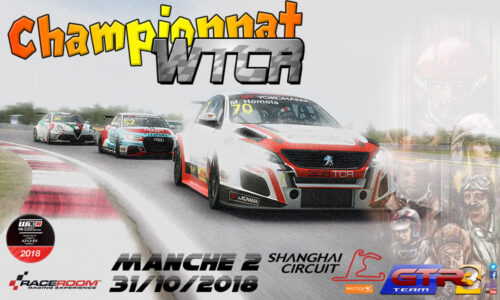 Team GTR3 – FIA WTCR 2018 Manche 2 : Shangai – 31 Octobre 2018